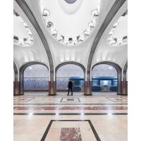 Фон радиации на станции метро