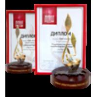 Компания Соэкс стала победителем сразу в двух номинациях премии
