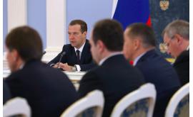 Несколько ядерных объектов РФ будут ликвидированы