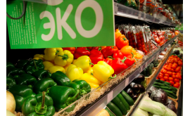 О пользе экологически чистых продуктов