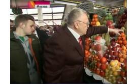Владимир Жириновский проверил качество продукции на Дорогомиловском рынке Москвы