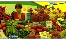 Опасная ягода: москвичи рискуют получить дозу радиации с черникой