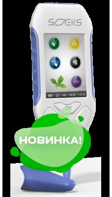 СОЭКС Эковизор F3